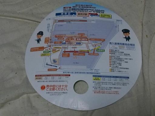 20170819・電車夏まつり4-10・大