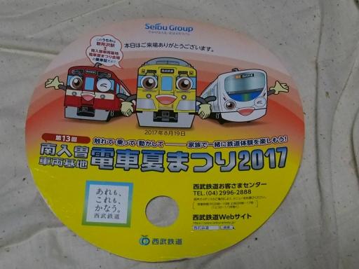 20170819・電車夏まつり4-09・大