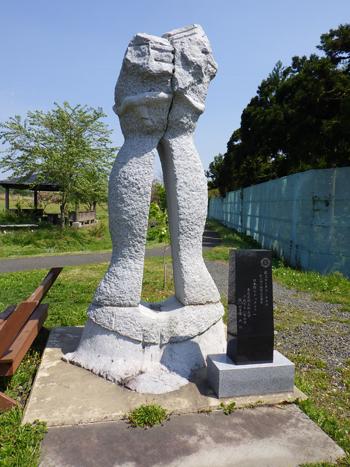 堺田分水嶺2017-12