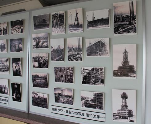 別府タワー2017-3