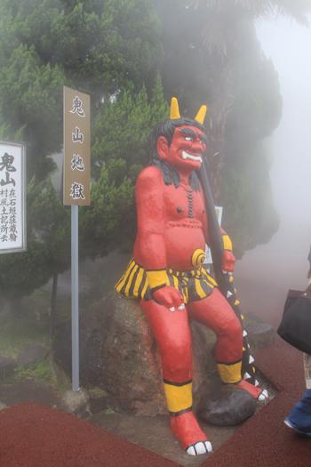 別府白池地獄~鬼山地獄-13