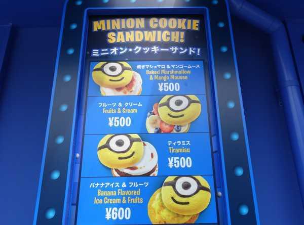 ミニオンクッキー