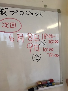 20170510g.jpg