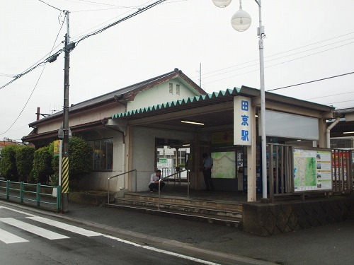 P1012188.jpg