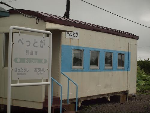 P1013550.jpg