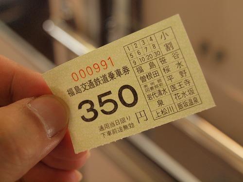 P1044659.jpg