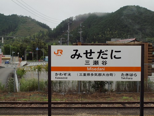 P6201169.jpg