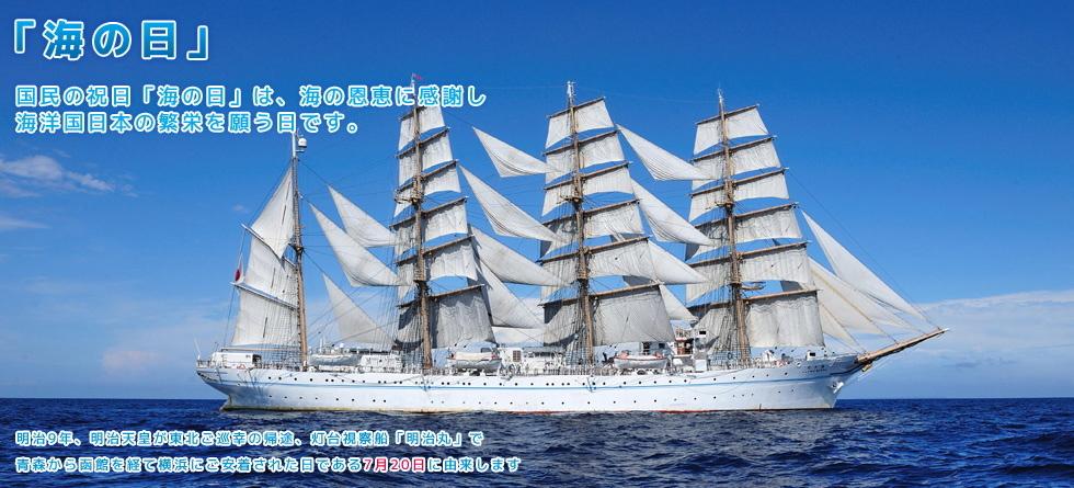 2013_uminohi_main.jpg