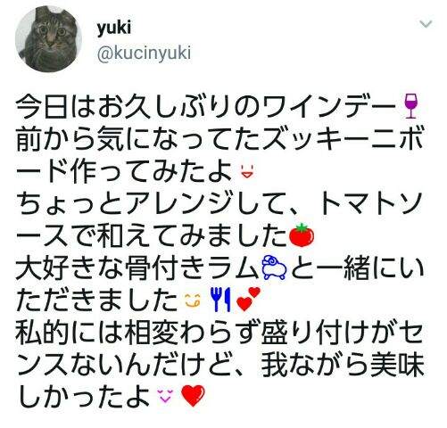 ズッキーニボート yuki様