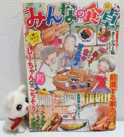 ズッキーニボートAB-CATS様本紹介