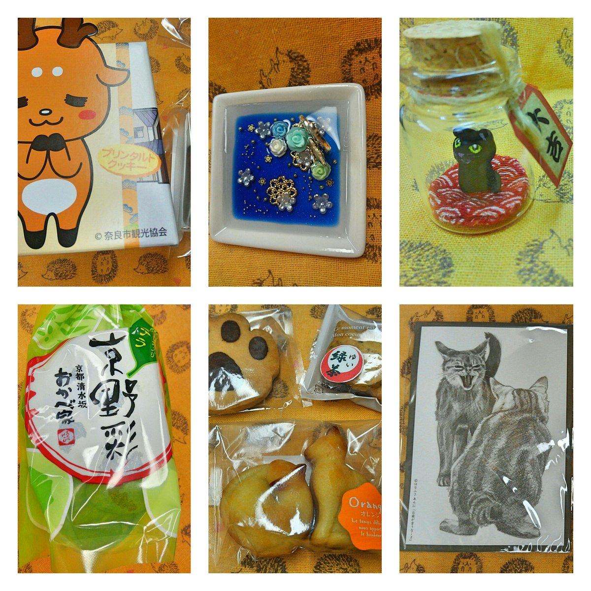 2017猫祭り宝物4