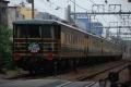 スロフ14-703-サロンカ-土佐路