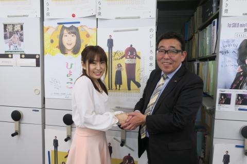 「櫻川めぐさんが県庁に来てくれました!」②