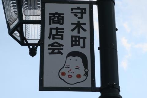 「守木町商店会の歩道が良くなりました!」 (1)