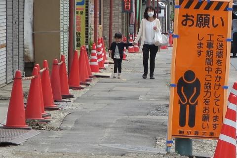 「守木町商店会の歩道が良くなりました!」 (4)