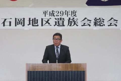 「平成29年度石岡地区遺族会総会」①