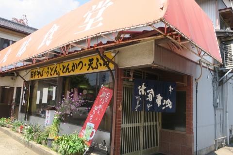 「丸味食堂のミニ焼肉丼&もり蕎麦」 (4)
