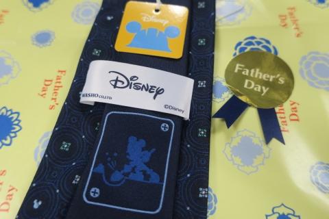 「父の日のプレゼントはパジャマ&ネクタイ」④