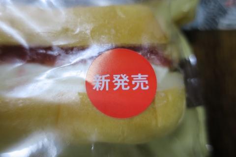 「いちごジャム&チーズクリーム」ちぎりパン④