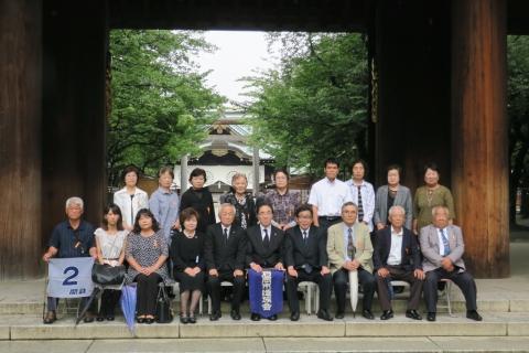 「石岡地区遺族会靖国神社参拝」⑩