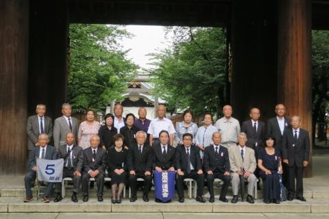 「石岡地区遺族会靖国神社参拝」⑫