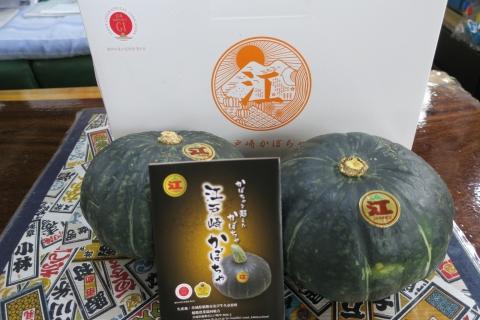 「江戸崎かぼちゃが届きました!」②