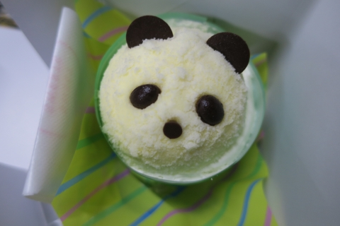 「上野パンダさんのケーキ」①