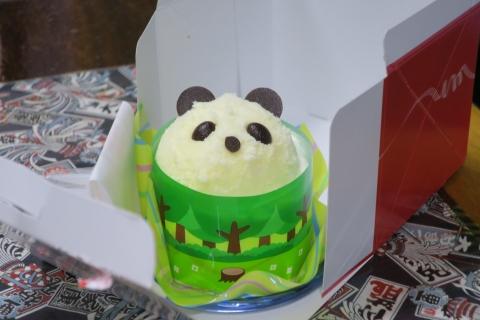 「上野パンダさんのケーキ」②