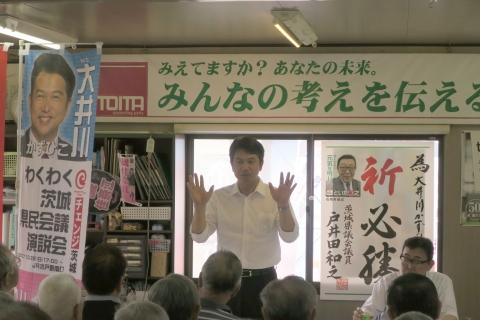 「県知事候補 大井川かずひこ意見交換会」②
