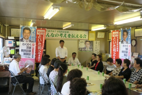 「県知事候補 大井川かずひこ意見交換会」⑥