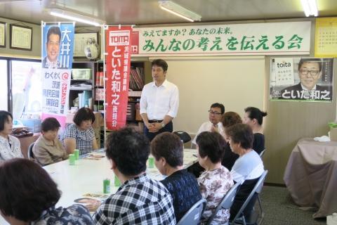 「県知事候補 大井川かずひこ意見交換会」⑦