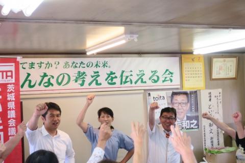「県知事候補 大井川かずひこ意見交換会」⑩