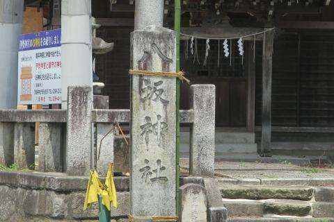 平成29年7月22日23日「柿岡八坂神社祇園祭」 (5)