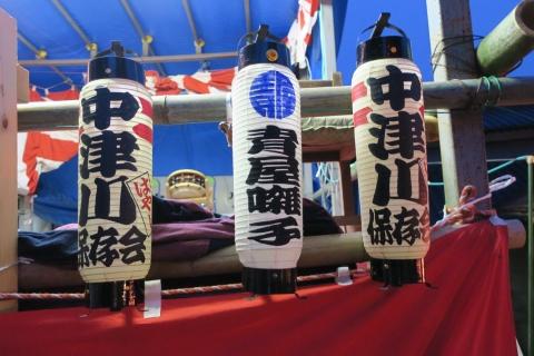 「中津川祗園祭」⑨
