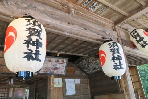 「平成29年度三村 須賀神社祇園祭」⑤