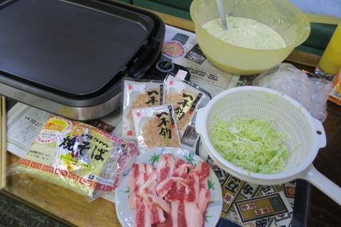 「お好み焼きパーティー!」 (3)