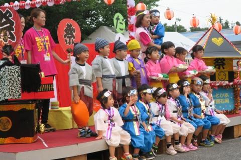 「第17回ハートピア夏祭り」①