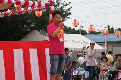「第17回ハートピア夏祭り」⑧