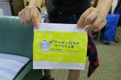 「シュークリーム&シャボン玉」①