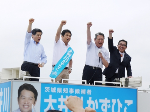 2「石岡駅前大井川かずひこ」街頭演説会⑤
