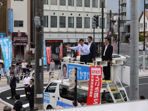 2「石岡駅前大井川かずひこ」街頭演説会⑨