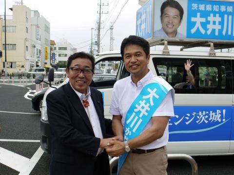 2「石岡駅前大井川かずひこ」街頭演説会⑮