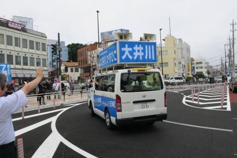 2「石岡駅前大井川かずひこ」街頭演説会⑲
