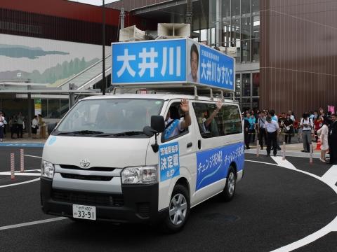 2「石岡駅前大井川かずひこ」街頭演説会⑳