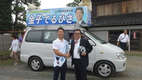 「金子てるひさ出陣式&大井川かずひこ演説会」⑩