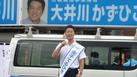 「大井川かずひこ&金子てるひさ」合同演説会②
