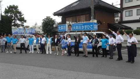 「大井川かずひこ&金子てるひさ」合同演説会③