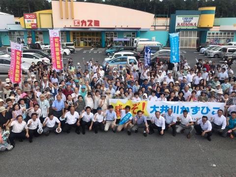 「平成29年8月22日友部・岩間・美野里」街頭演説会 (2)