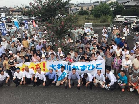 「平成29年8月22日友部・岩間・美野里」街頭演説会 (4)