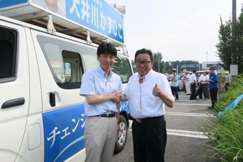 「平成29年8月22日友部・岩間・美野里」街頭演説会 (9)